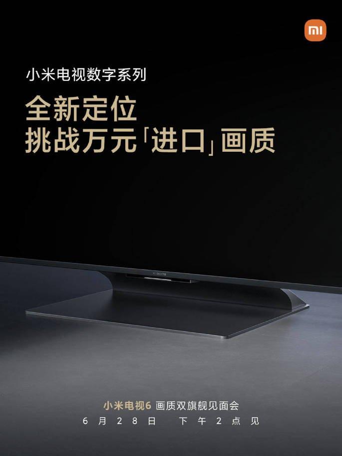 Um vislumbre ao design da Xiaomi Mi TV 6