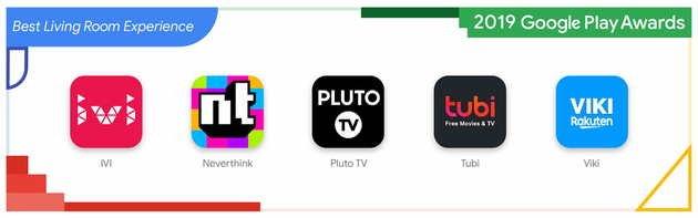 Melhores Apps de entretenimento