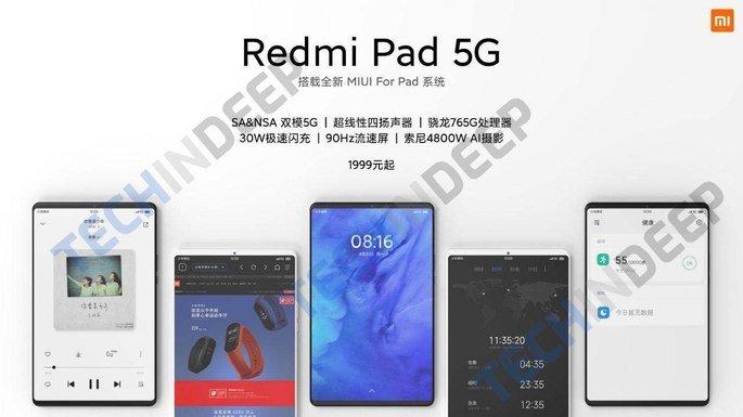 Redmi Pag 5G