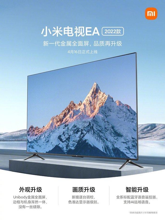 O design das Xiaomi Mi TV EA 2022