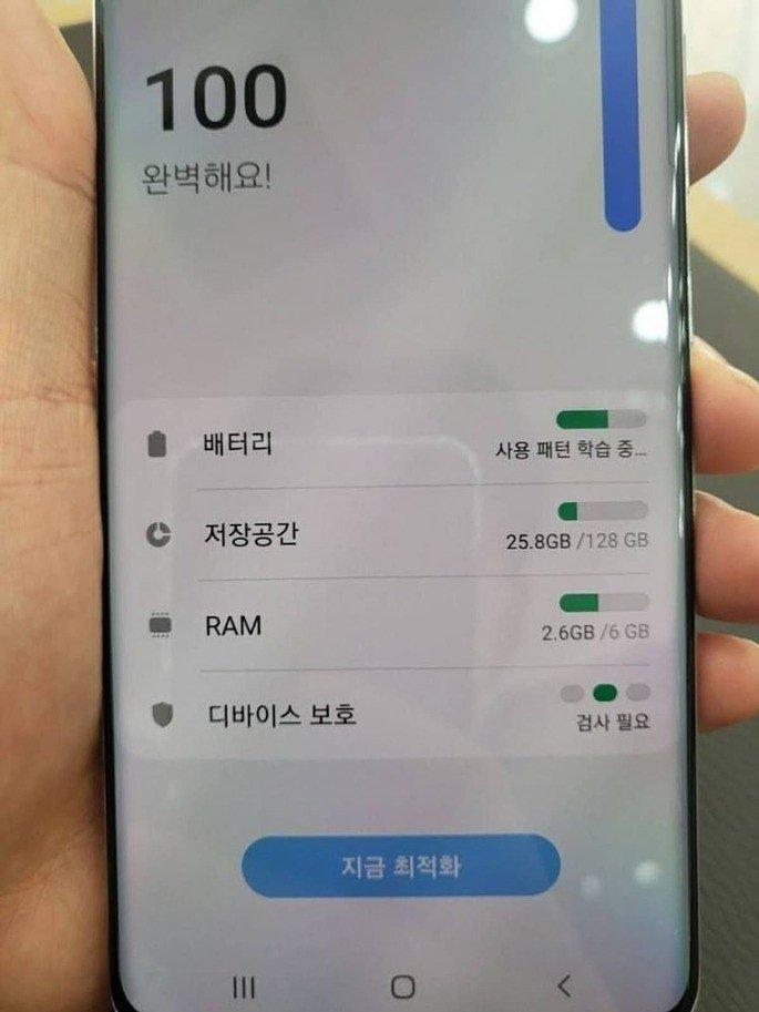 Ecrã do Galaxy A82