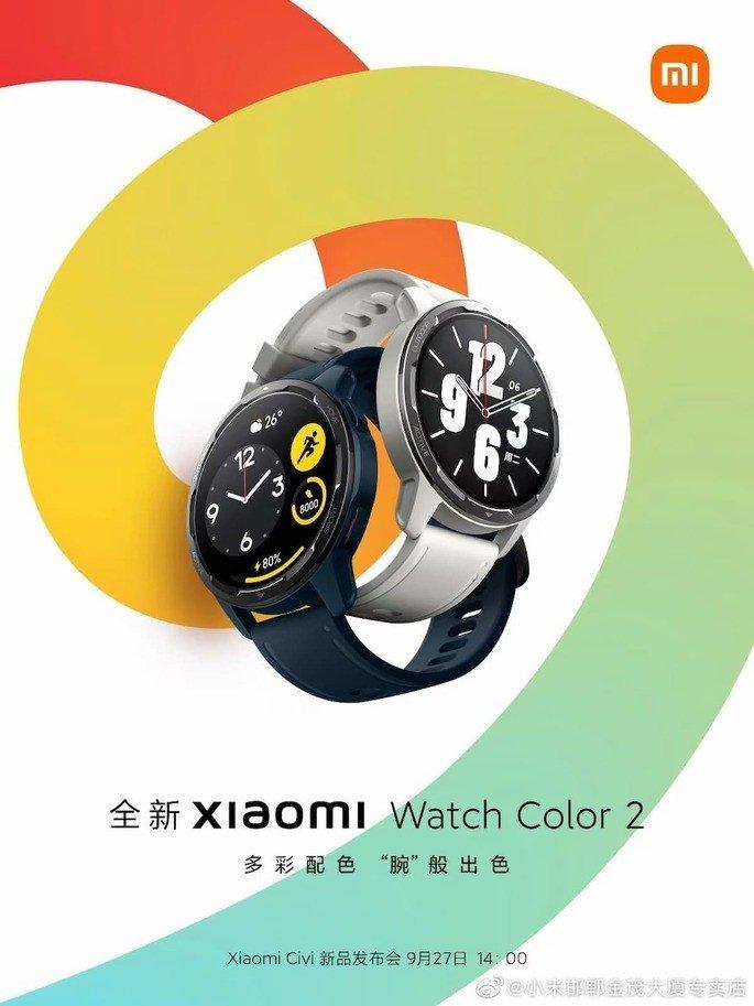 Este é o Xiaomi Watch Color 2