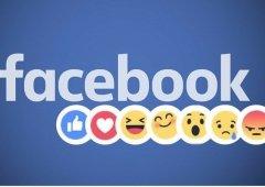 Facebook Beta para Windows 10 PC já tem categorias de emoções