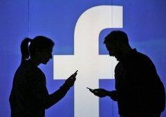 Novo Facebook Messenger para Windows 10 Mobile