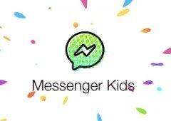 Facebook Messenger Kids fica ainda mais seguro com nova atualização!