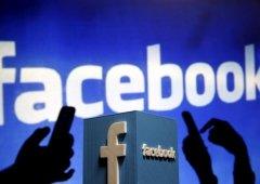 Facebook: o que se falou na rede social em Portugal e no Mundo em 2018