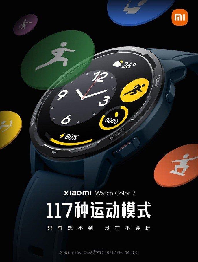 Xiaomi Watch Color 2 com suporte para 117 modalidades desportivas
