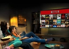 Netflix já tem uma nova animação a aparecer nos seus Originais