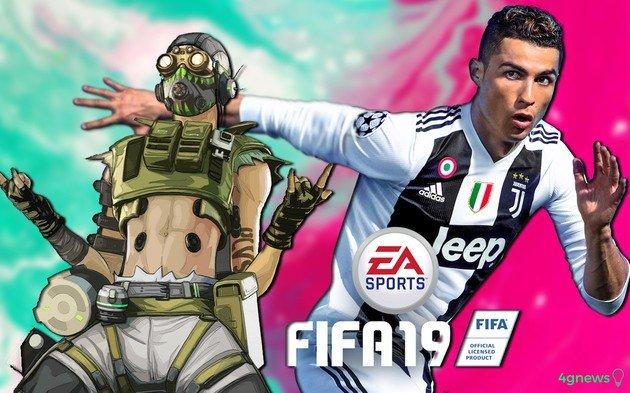 FIFA 19 Ultimate Team Apex Legends