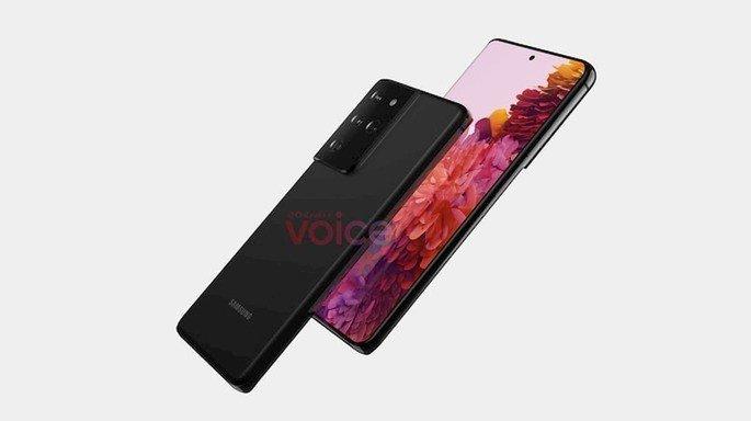 Samsung Galaxy S21 (S30)