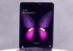 Galaxy Fold: eis o aspeto interior do smartphone dobrável da Samsung