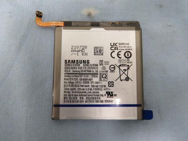 Bateria Samsung Galaxy S22