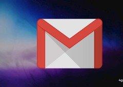 Gmail: dark mode começa (finalmente) a chegar aos utilizadores!