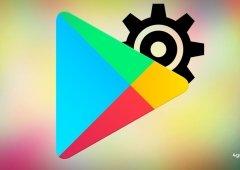 Google Play Store: Instala a nova versão da aplicação (download)