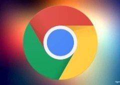 Google Chrome: Modo de Leitura está a chegar à versão desktop