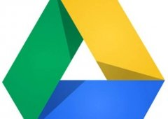 Google oferece 2GB no Google Drive, sem sorteio!