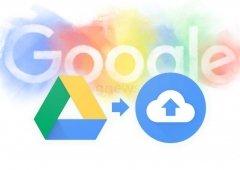 Google Drive deixará de funcionar em março mas já há alternativa oficial!