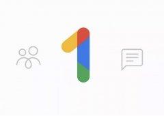 Google baixa preços dos planos de armazenamento no Google Drive