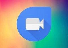 Google Duo chega também às colunas inteligentes Google Home