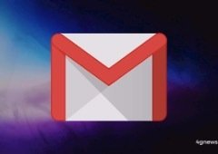 Google Gmail no iOS tem finalmente funções de deslize com o dedo
