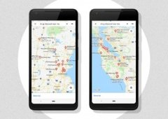 Google Maps toma medidas para combater crise de overdoses