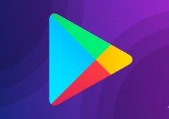 Google Play Store: 6 Apps Grátis que não conheces e vais adorar!