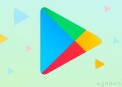 Google Play Store: 12 aplicações Pagas que estão neste momento Grátis