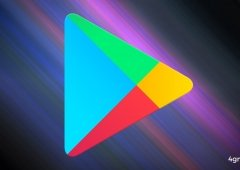 Google Play Store: Instala a nova versão da aplicação (APK)