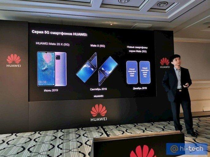 Calendario Huawei.Huawei Revela Oficialmente Data De Lancamento Do Mate 30 5g