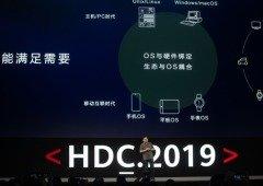 HarmonyOS: Huawei apresenta oficialmente a sua alternativa para o Android
