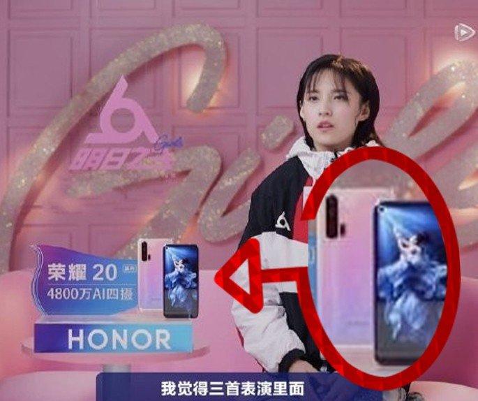 Huawei Honor 9X Pro Rosa