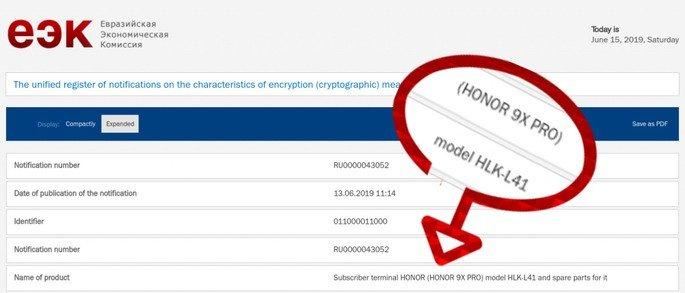 Honor 9X Pro Certificação