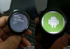 HTC Halfbeak: Smartwatch da HTC mostrado em mais fotografias