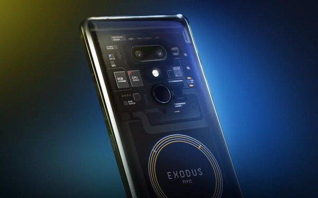 HTC Exodus Bitcoin