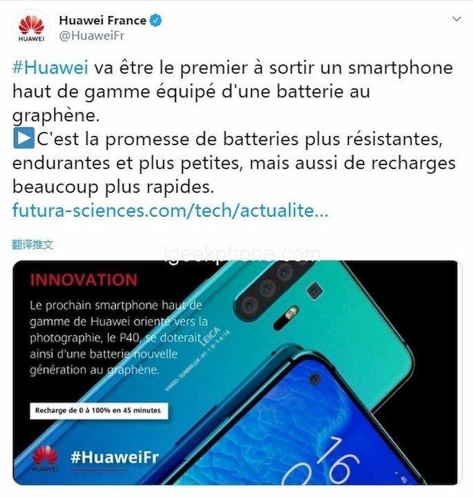 Huawei França