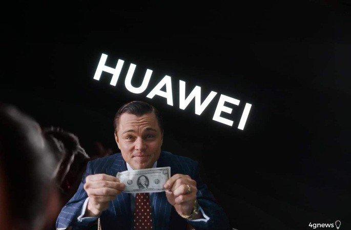 Huawei lucros