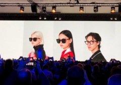 Huawei anuncia óculos 'inteligentes' em parceria com a Gentle Monster