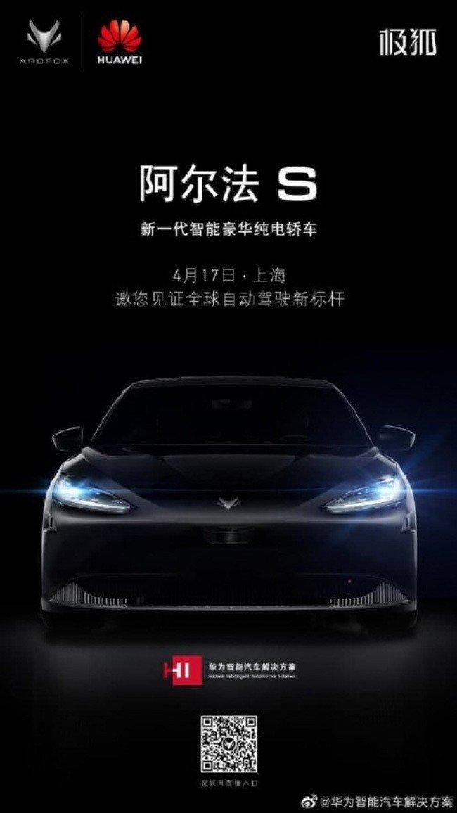 Huawei Tesla
