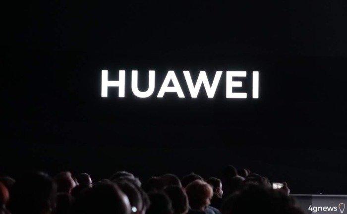 Huawei diz que não utilizará tecnologia dos EUA em 2021