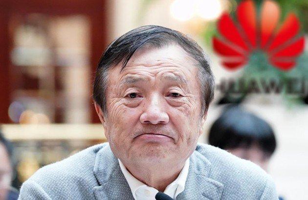 fundador Hauwei