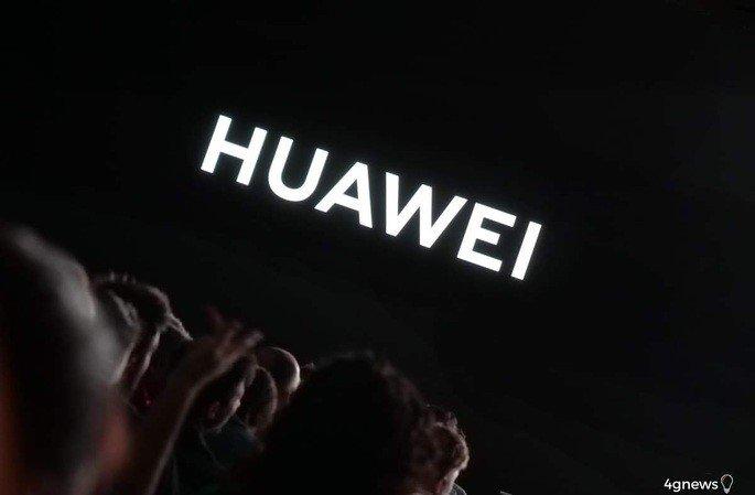Huawei restruturação