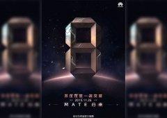 Huawei Mate 8 será apresentado a 26 de novembro