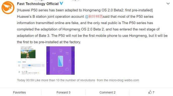Huawei P50 Weibo
