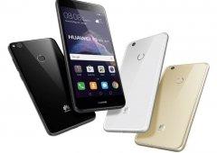 Huawei P8 Lite (2017) é oficial e chegará também ao Brasil