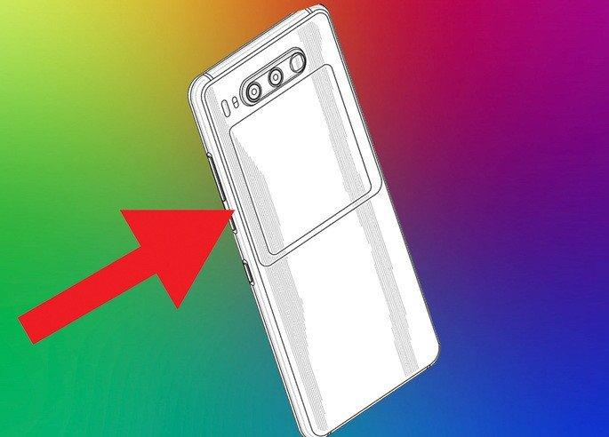 Huawei smarpthone patente