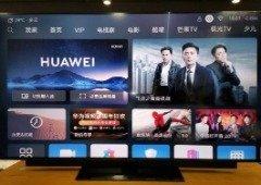 Huawei Smart TV: nova leak revela o seu preço e não vais gostar!