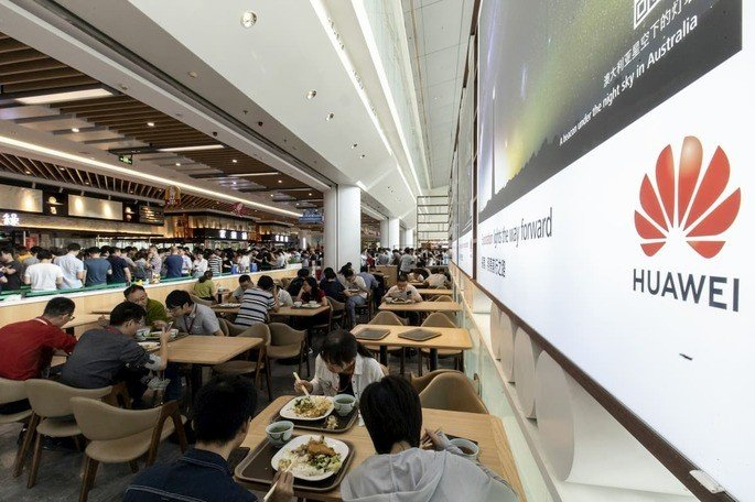 Cantina da Huawei
