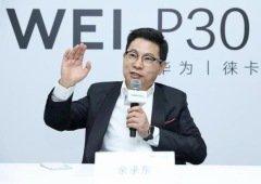 Huawei vai chegar ao 'número um' em 2020, garante CEO