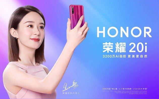 Huawei Honor 20i pré-reserva