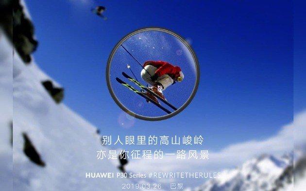 Huawei P30 Zoom